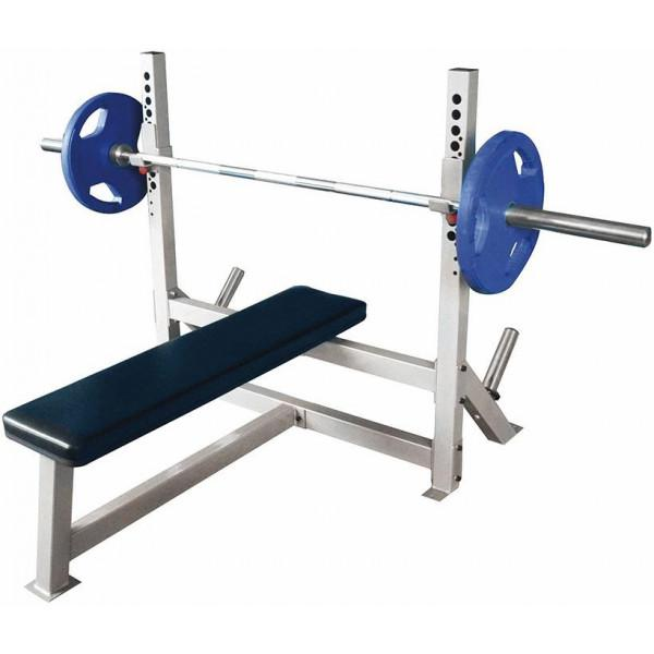 Amila WEIGHT BENCH