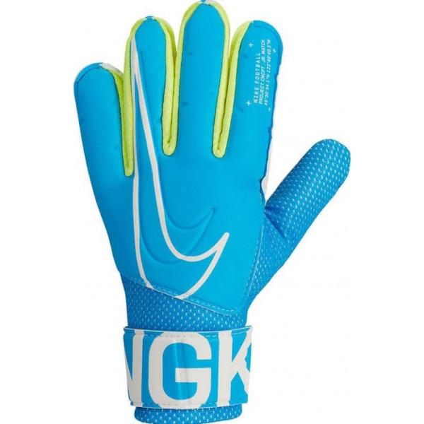 Nike JR. MATCH GOALKEEPER GLOVES - BLUE