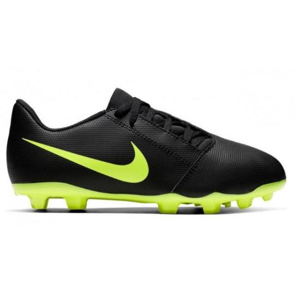 Nike JR PHANTOM VENOM CLUB FG - BLACK