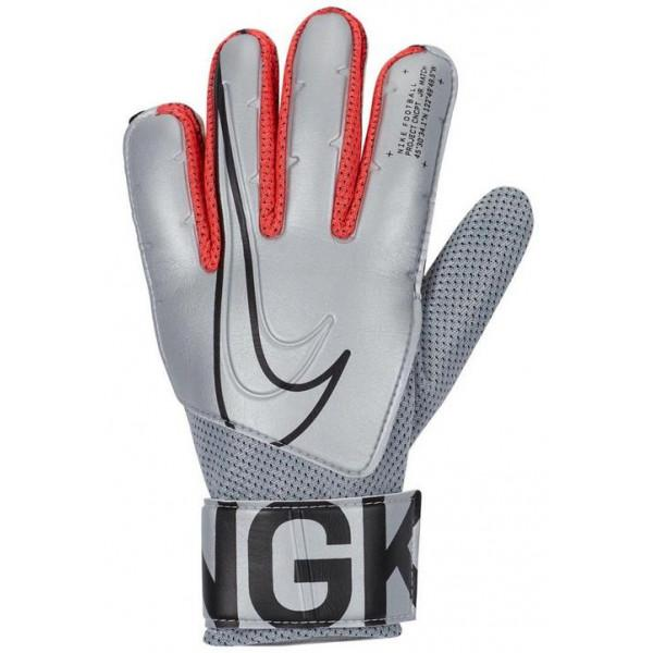 Nike JR. MATCH GOALKEEPER GLOVES - SILVER